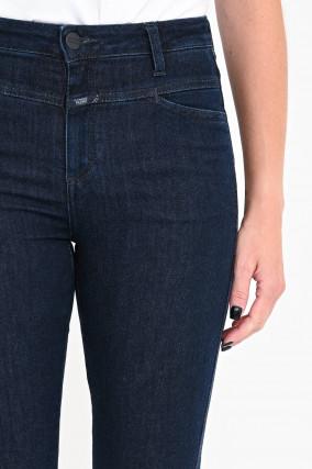 X-Pocket-Jeans SKINNY PUSHER in Dunkelblau